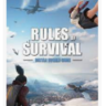 RULES OF SURVIVAL (PC hra)
